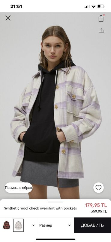 рубашка от mexx в Кыргызстан: Модная рубашка Pull&Bear