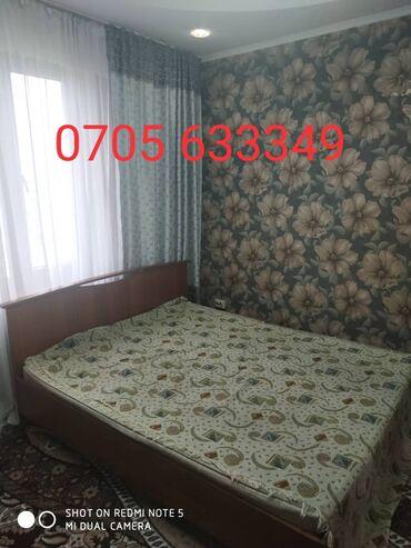 3 комнаты, 63 кв. м С мебелью