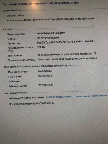 alfa-romeo-gt-32-mt - Azərbaycan: Tecili satilir!!! workstation hp z840 belaya sborka, amerikadan getiri