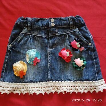 Юбка джинсовая(заколки в подарок)На девочку 4-7 лет(116-122 см)Пояс