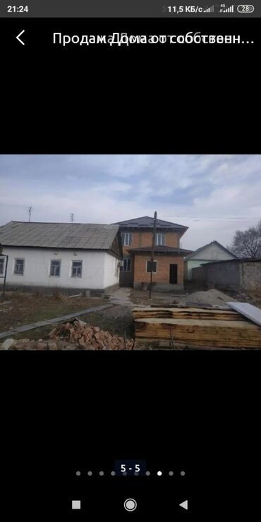 chekhly na aifon 6 в Кыргызстан: Продам Дом 200 кв. м, 6 комнат