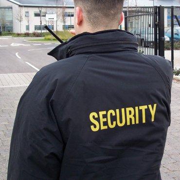 Охранно-детективное агентство в Бишкек