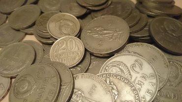 Bakı şəhərində SSRİ-nin orijinal metal pulları satılır. Yalnız siyahıda