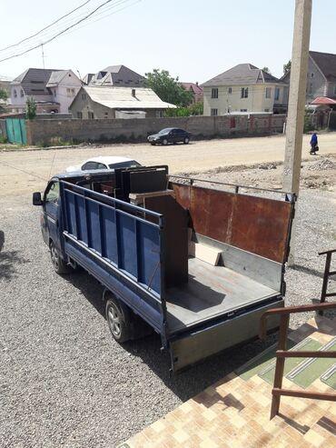сколько стоит перевозка пианино в Кыргызстан: Бус, Портер По городу | Переезд, Вывоз строй мусора, Вывоз бытового мусора