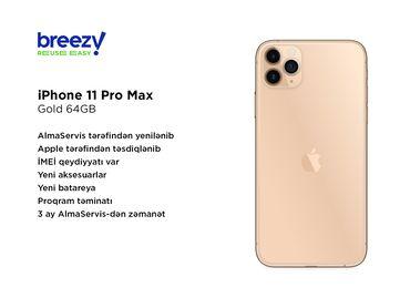 IPhone 11 Pro Max | 64 GB | Qızılı | İşlənmiş | Zəmanət, Simsiz şarj, Face ID