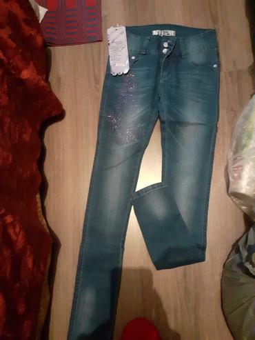 джинсы dsquared в Кыргызстан: Новые джинсы