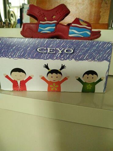 Uşaq ayaqqabıları Xırdalanda: Ceyo firmasi,Cox rahat ayakkabidi. 19razmer,temiz turciya