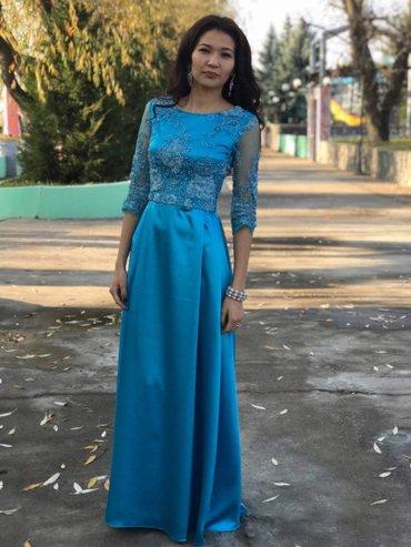 вечернее платье на прокат в Бишкеке.   в Бишкек