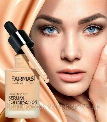 Kolica za lutke - Srbija: Luminous serum foundation 30 mlKremasta formula pruza potpunu kontrolu