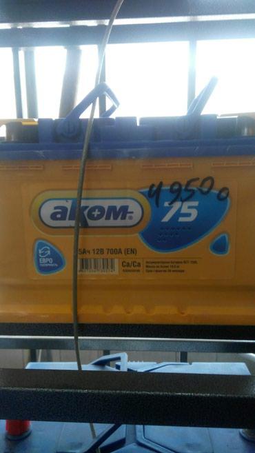 аккумуляторы для ибп 150 а ч в Кыргызстан: Аккумулятор 75 AH . Производство Россия. Два года гарантии