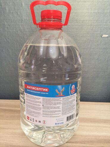 """Функциональная-кровать-для-лежачих-больных - Кыргызстан: Антисептик(дезинфицирующее средство для рук), «Doctor Clean"""". Магазин"""