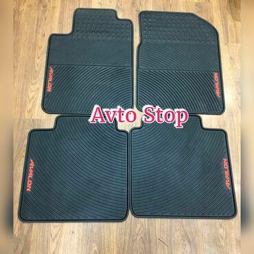avalon - Azərbaycan: Toyota Avalon ayaqaltıları  Avalon original rezin ayaqaltıları endirim