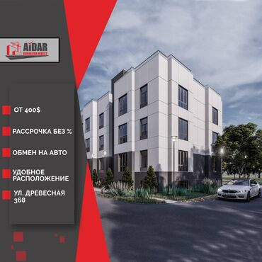 работа в городе кара балта в Кыргызстан: Продается квартира: 2 комнаты, 66 кв. м