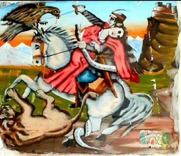 Salam ekspanatdır 19 əsrin şəklidir fikri dəqiq olmayanlar narahat