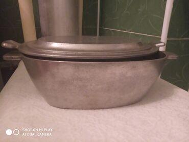 Посуда в Ак-Джол: Утятница(Казанок)