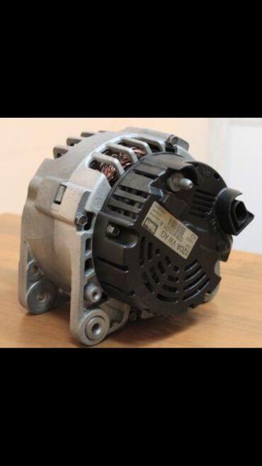 Автозапчасти - Токмок: Продам генератор Valeo 120A на ауди А6с5 2.4