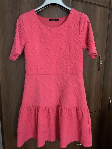 Продаю новое платье размер 44-46