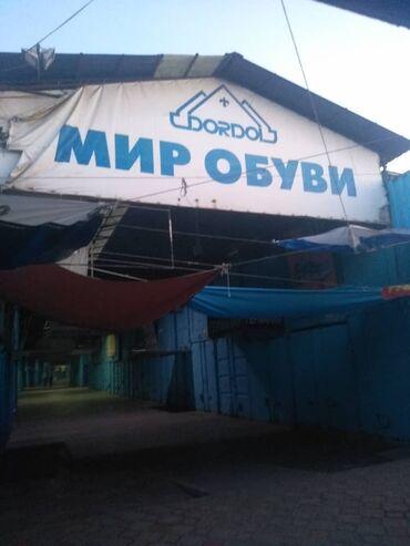 amg диски 18 в Кыргызстан: Продавец-консультант. Сменный график