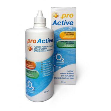 Оптимед Про Актив - многофункциональный раствор с янтарной кислотой и