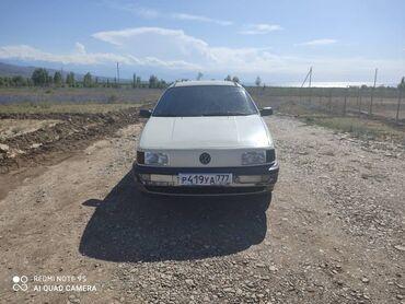 Транспорт - Жаркынбаев: Volkswagen Passat 1.8 л. 1992   300000 км
