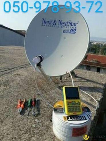 Kondisioner ustasi bakida - Азербайджан: Peyk anten ustasiTürk istehsalı olan avadanlıqlar istifadə edilirBu