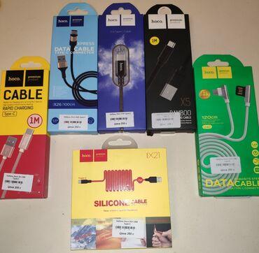 зарядные устройства для телефонов hoco в Кыргызстан: Срочно продаю новые в коробках Кабель провод type-c шнуры бренда hoco