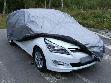Авточехлы-тенты на любое авто. Защищают от солнца, пыли, дождя. Легкий