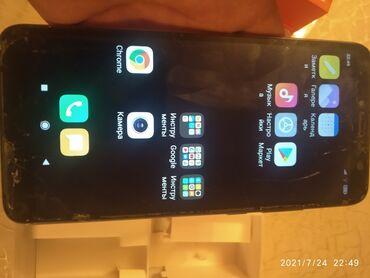 Электроника - Баткен: Xiaomi Redmi S2   16 ГБ   Черный   Гарантия, Трещины, царапины, Сенсорный