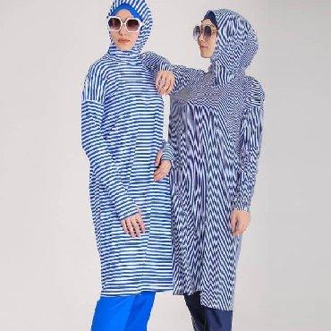 juicy couture купальник в Кыргызстан: Мусульманский купальник