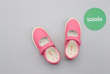 Дитячі туфлі Next, p. 24    Довжина устілки: 15 см  Стан дуже гарний