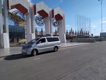 Бишкек Чолпон-Ата Бишкек Бостери встретим  с аэропорта и томожни в Бишкек