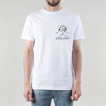 липотрим как отличить подделку в Кыргызстан: Парные футболки для нее и для него. Отличный подарок на 8 марта