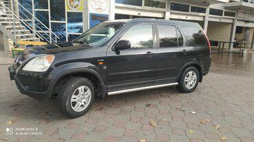 honda cr v бишкек в Кыргызстан: Honda CR-V 2 л. 2004 | 232000 км