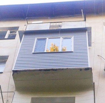 Утепление балконов, лоджий, домов за 2-дня. в Бишкек