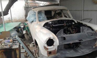 ГАЗ - Токмак: ГАЗ 21 Volga 2.4 л. 1968