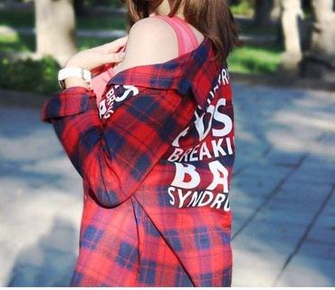 Продам модный кодиган сидит шикарно в Бишкек