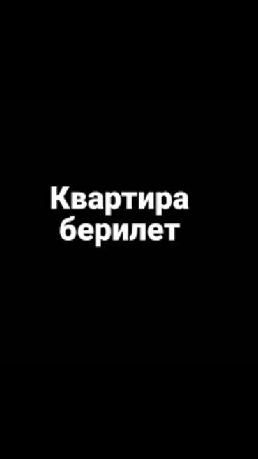 каракол снять квартира на долгий срок in Кыргызстан   ДОЛГОСРОЧНАЯ АРЕНДА КВАРТИР: 1 комната, 2 кв. м, Без мебели, С мебелью полностью, С мебелью частично