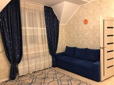 батарея для отопления бишкек в Кыргызстан: Продается квартира: 2 комнаты, 45 кв. м