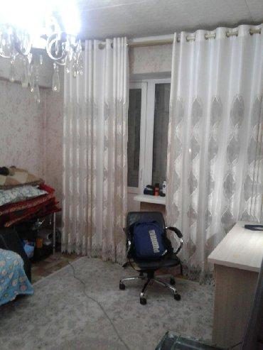 сумка индия в Кыргызстан: Продается квартира: 2 комнаты, 46 кв. м