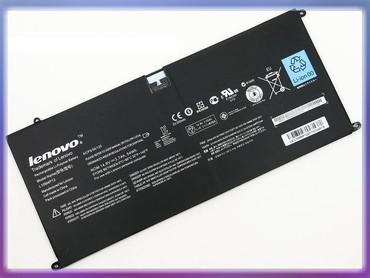 аккумуляторы для ноутбуков apple в Кыргызстан: Аккумулятор Lenovo L10M4P12 Yoga 13, U300, U300S series (14.8V 3700mAh