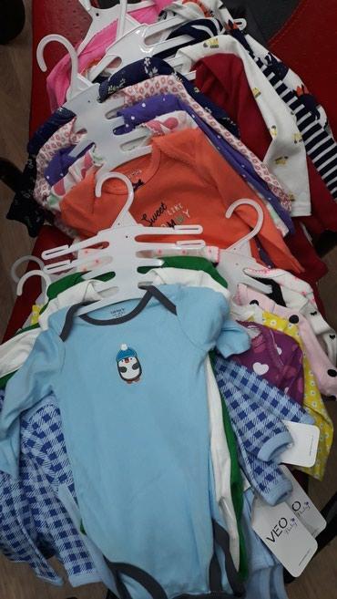 Распродажа боди в Бишкек