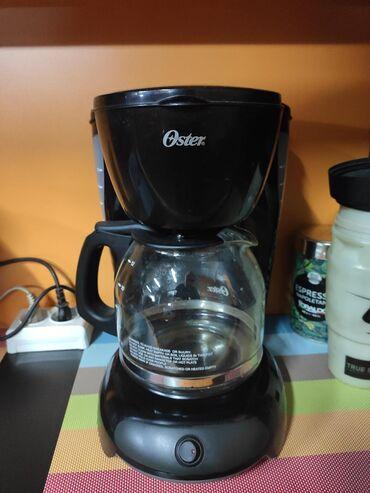 Продаю немецкую кофеварку OSTER, в отличном состоянии, пользовались