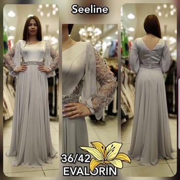 Личные вещи в Кант: Платье. Вечернее платье необычайно красивое и стильное Ткань шифон