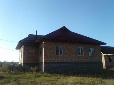 строительство-и-ремонт в Кыргызстан: Крышанын ар кандай турун жабабыз