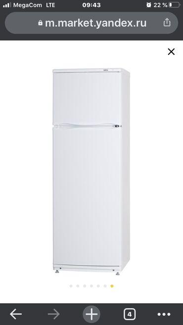 Новый Двухкамерный Белый холодильник Atlant