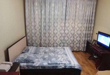Сдаю 1ком кв в Бишкеке...Тепло в Бишкек
