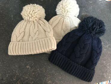 Продаю 3 новые зимние шапки для детей фирмы KIABI (цвет: бежевый