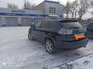 Продажа квартир в сокулуке - Кыргызстан: Lexus RX 3.5 л. 2007 | 195000 км