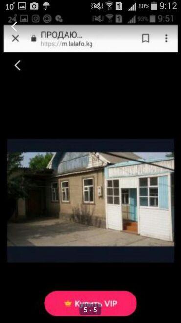 Продажа домов 112 кв. м, 5 комнат
