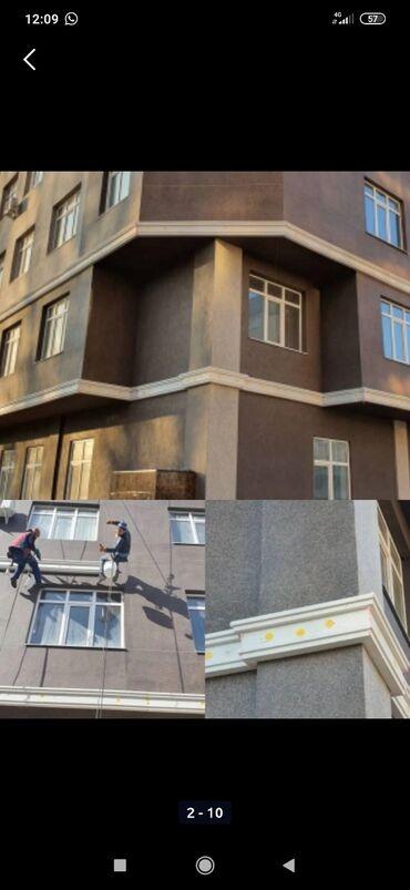 краска бишкек в Кыргызстан: Высотные работы (Альпинист) Алпинист АльпинизмСтроительство и